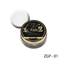 3D гель-паста 5 мл. ZGМ-01