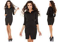 Стильное женское платье-футляр  с карманами