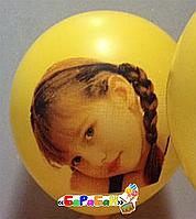 Шар с полноцветной фотографией желтый