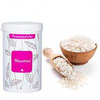Альгинатная маска рисовая (увлажняет, для глаз) 300 гр (Франция)