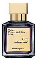 Оригинал Maison Francis Kurkdjian Oud Cashmere Mood 70ml edp Мейсон Франсис Куркджан Уд Кашемир Муд Кашемирово