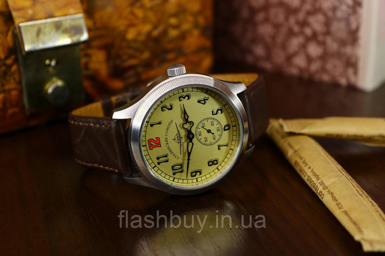 купить бронзовые часы испания