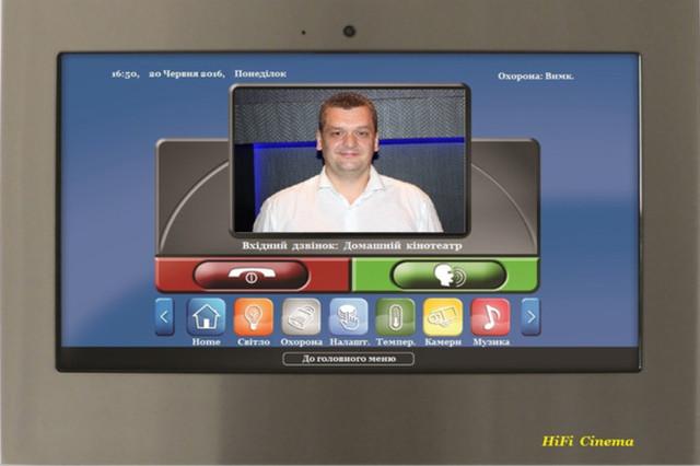 Intercom system HiFi Cinema