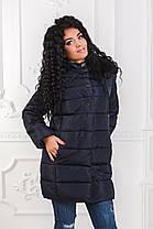 ДТ6127 Куртка зимняя размеры 46-56, фото 2