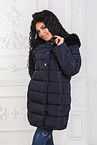 ДТ6127 Куртка зимняя размеры 46-56, фото 3
