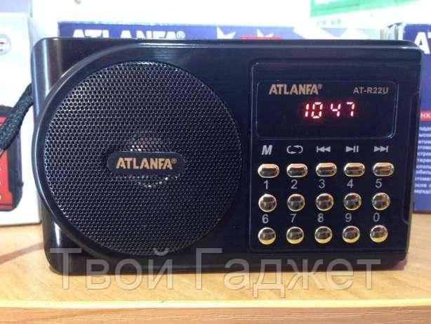 Радиоприемник с USB/SD/FM, фонариком и возможностью выбора трека ATLANFA AT-R22U