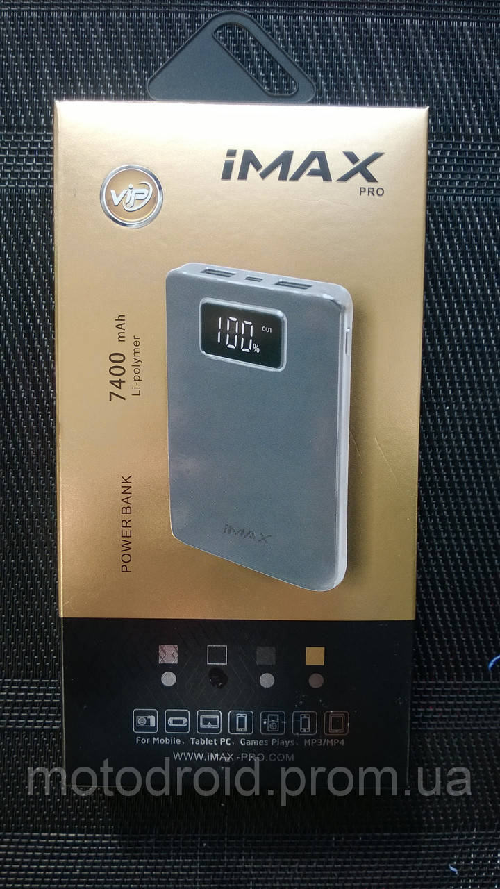Power Bank Imax Pro 7400 mAh