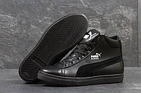 Мужские кроссовки Puma Suede. Кожа 100%. Черные. Размеры 40 41 42 43 44 45