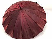 Женский зонт-трость полуавтомат