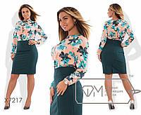 Женское платье большого размера с цветочным верхом и однотонным низом fmx7217