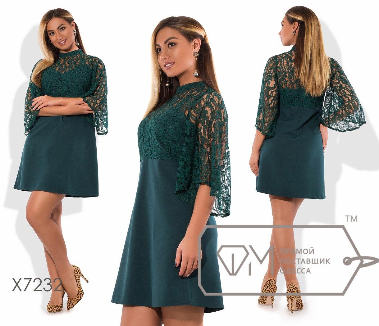 Купить платье трапеция большого