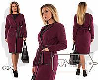 Кашемировое классическое пальто батал с вставками из экокожи fmx7242
