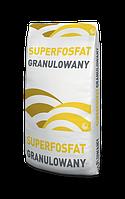 Суперфосфат, 50кг. (P- 19) гранулированный-эффективное фосфорное удобрение