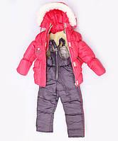 """Зимний костюм """"Эльза"""" для девочки в коралловом цвете. Размер 104/110 (4-5 лет)"""