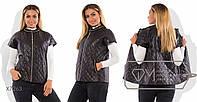 Женская куртка с коротким рукавом из стежки в больших размерах fmx7263