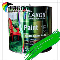 Краска масляная МА-15 зеленая банка 2,5 ГОСТ10503-71