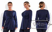 Коттоновая женская блуза в больших размерах с длинным рукавом fmx7306