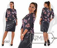 Женский юбочный костюм в больших размерах с кожаной юбкой и блузой из ангоры fmx7357