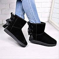 Угги женские UGG бант 3687, зимняя обувь