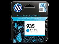 Картридж HP DJ No.935 Cyan (C2P20AE)