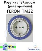 Розетка с таймером (суточная) FERON TM32/61923 3500W/16A IP20