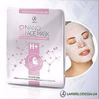 Бионаноцеллюлозная маска для лица с активатором, содержащим гиалуроновую кислоту BIONANO FACE MASK H+