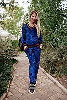 Женский костюм с резинкой Gucci