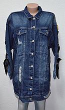 Куртка джинсовая женская  ОВЕРСАЙЗ WLY662