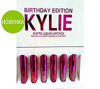 "Набор помад ""Pink Valentine"" - реплика Kylie"