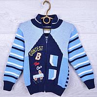 """Кофта вязанная теплая """"Contest the car"""" для мальчиков. 98-116 см. Синяя. Кофты, свитера оптом"""
