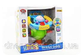 Детская музыкальная игрушка руль «Веселый шофер» Play Smart. От 3лет (7298)