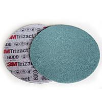 Абразивный полировальный круг 150мм 3M Trizact Hookit P6000 51130
