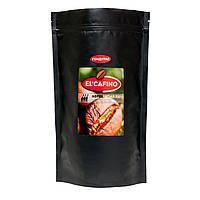 Кофе зерновой Арабика Гондурас, 250 грамм