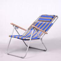 Кресло-шезлонг Ясень, синий Ø 20 мм VITAN 7134 VIT