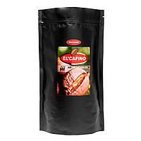 Кофе зерновой Арабика Танзания