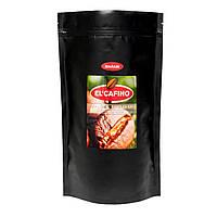 Кофе фирменный купажированный Малави, 250 грамм