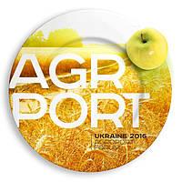Приглашение на выставку AgroPort-2017 в г.Харьков 05-07.10.2017 г.
