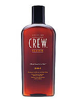 3-в-1 Средство по уходу за волосами и телом /  3-in-1 Shampoo, conditioner and body wash, 450 мл.