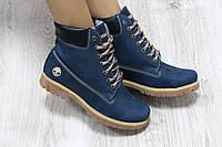 Зимние женские ботинки Timberland 6 inch Winter Fur Blue (Искусственный мех)