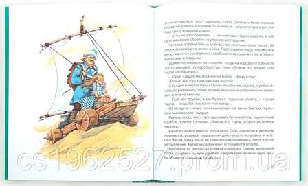 Урфин Джюс и его деревянные солдаты, фото 2