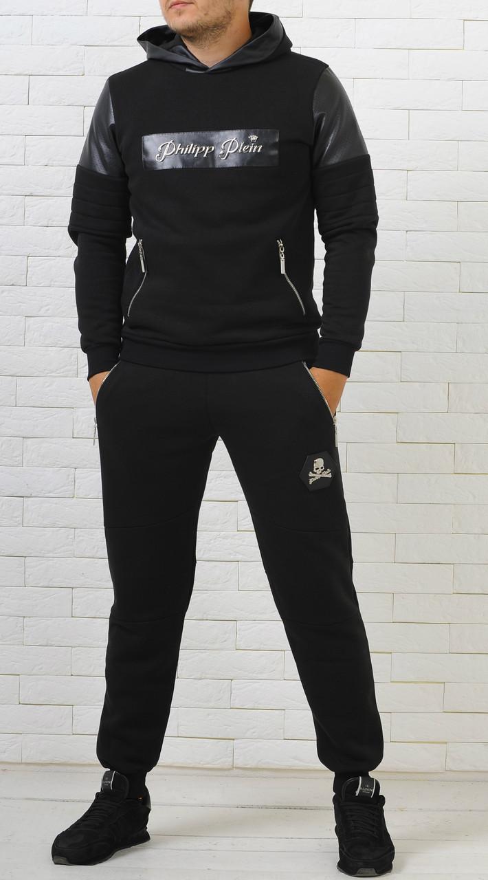 a3acb5cc1 Мужская толстовка,худи Philipp Plein (Филипп Плейн) - Поставщик брендовой  мужской одежды в