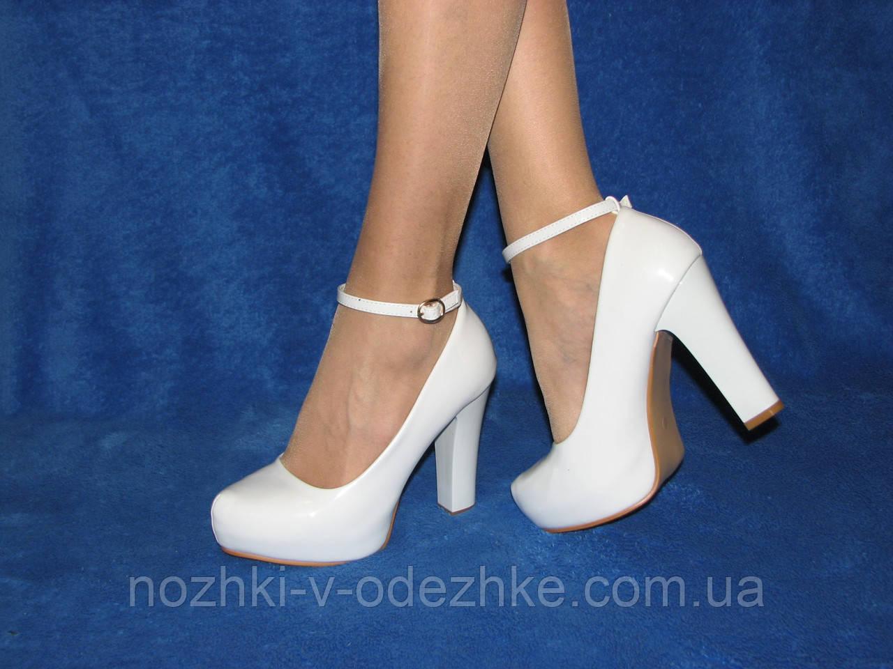 febf4b2a3 Женские белые свадебные туфли на высоком каблуке для невесты 40 - Интернет  магазин