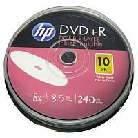 Диск HP  8,5Gb - 8x  (cake 10) Printable  DVD+R   двухслойная