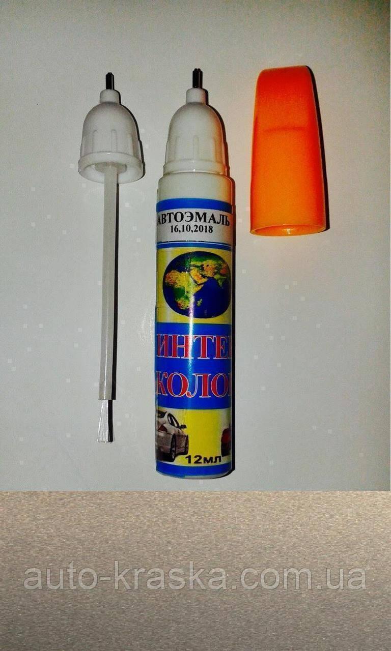 """""""2 в 1"""" 239 Невада. Реставрационный карандаш-маркер."""
