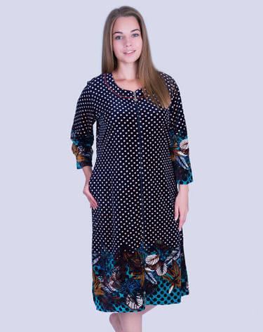 d1653970bbaba Домашний женский халат велюровый Wild Love: продажа, цена в ...