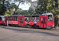 Реклама на трамвае №1 в Днепре, фото 1