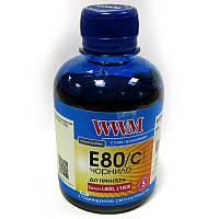 Чернила WWM для Epson L800;L1800  E80/C Cyan  200ml