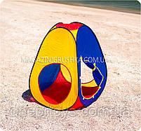 Палатка детская игровая M 0040, фото 2