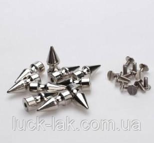 Шипи конус металеві на гвинті 25 x 9 мм