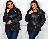 """Женская куртка на синтепоне демисезон в больших размерах 1126-1 """"Воротник Змейка"""" в расцветках"""